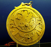 Persian Astrolabe